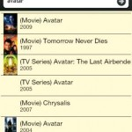 IMDb Mobile - Windows Mobile App zur Film Datenbank
